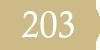 stanza-203